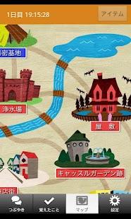 マーカスと謎の幽霊屋敷- screenshot thumbnail