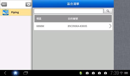 CTCI-Mobile