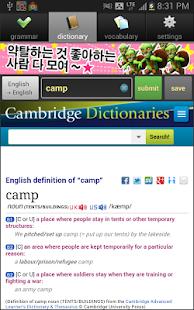 玩免費教育APP|下載Dictionary All app不用錢|硬是要APP