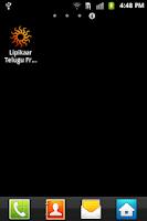 Screenshot of Lipikaar Telugu Typing [Trial]