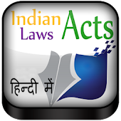 Indian Laws Acts