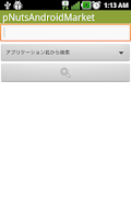 Screenshot of pNutsGooglePlay