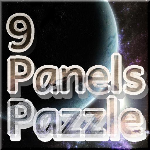 解谜の9 Panels Puzzle LOGO-記事Game
