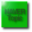 NAVER Topic Widget icon