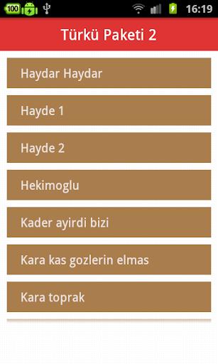 トルコ民謡着メロ 2