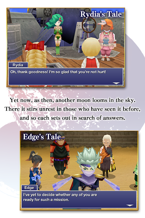 FINAL FANTASY IV: AFTER YEARS - screenshot thumbnail