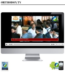 Orthodox TV screenshot 0