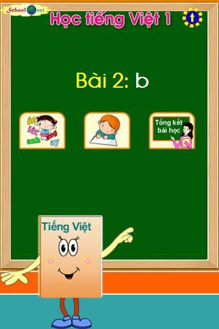 Bài 2: chữ b