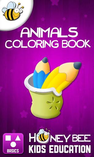 動物著色書