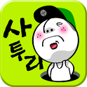 Master of satoori icon