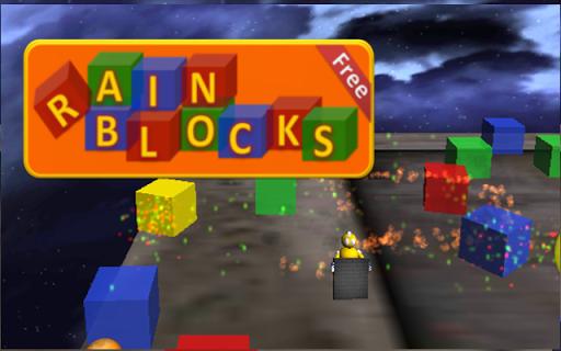 【免費冒險App】RainBlocks Free-APP點子