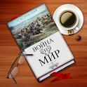 Война и мир. Книга  1 logo