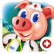 Dr. Pig's Hospital - Kids Game v22.5