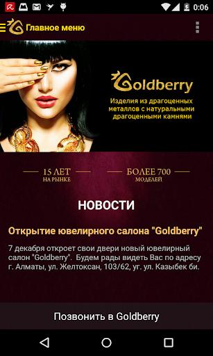 Goldberry