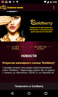 Goldberry- screenshot thumbnail