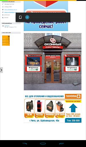 Реклама и дизайн