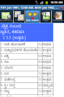 Screenshot of Horoscope Kannada