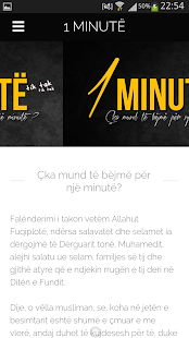 Download 1 Minutë APK