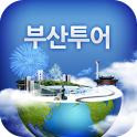 Busan Tour icon