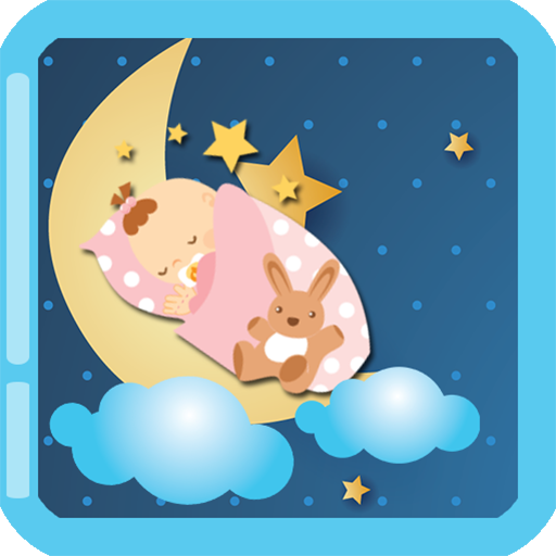 Lullaby for baby LOGO-APP點子