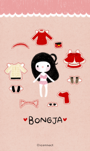 Bongja Dressing up go sms