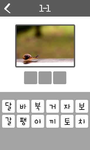 【免費娛樂App】동물백과사전-APP點子