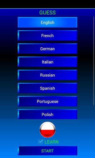 推測しとポーランド語を学ぶ