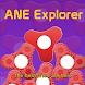 ANE Explorer
