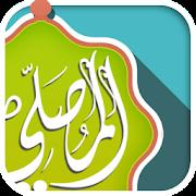 com.moslay