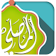 Al Mosaly - Prayer Times v1.1.1