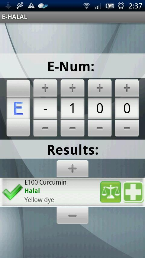 E-Halal Halal Additive - screenshot