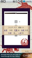 Screenshot of 命名辞典