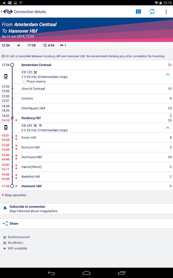 NS International - screenshot
