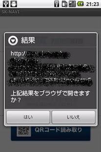 SK-NAVI- screenshot thumbnail