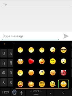 Geez Keyboard screenshot