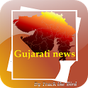 Gujarati News Daily Papers icon