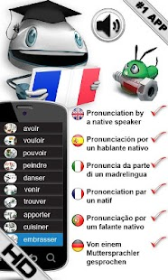 Free French Verbs- screenshot thumbnail