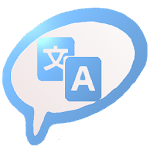 Instant Translator (Translate) 6.8.2 Apk