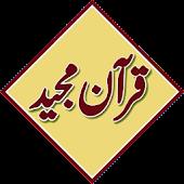 Lakhani Honda