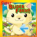 廣告免費超級滑塊農場 icon