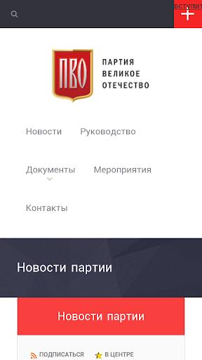 Новости ПВО