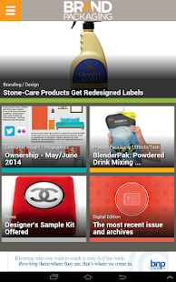 Brand Packaging - screenshot thumbnail
