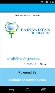 Parivartan Foundation- screenshot thumbnail