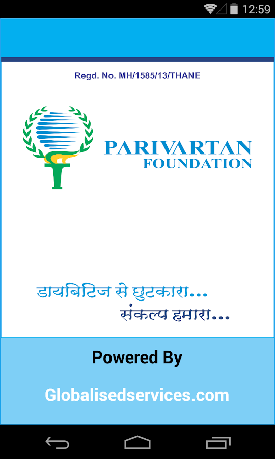 Parivartan Foundation- screenshot