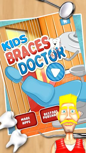 孩子括號醫生 - 趣味遊戲