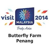 Butterfly Farm - VMY2014