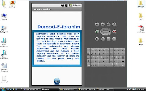 Durood-E-Ibrahim - screenshot thumbnail