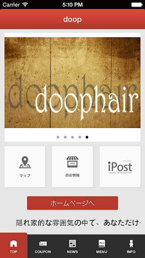 doop hair