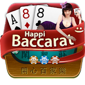 Live Baccarat HD Casino Poker