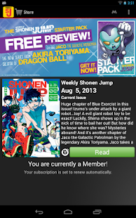 Weekly Shonen Jump - screenshot thumbnail